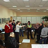 2006 год. Участники ШК на тренинге