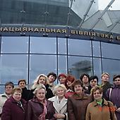 2007 год. Участники ШК в Беларуси