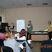 2008 год. Участники МШК на тренинге