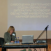 Тиханова В. П. (2010 г.)