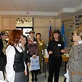 Экскурсия по Псковской областной библиотеке (2010 г.)