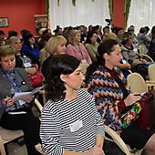 Междисциплинарная конференция_1