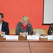 Междисциплинарная конференция_2