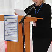 Наталья Петровна Дубровская