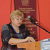 Междисциплинарная конференция_8